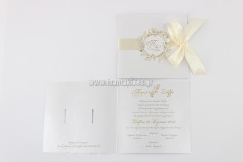 δίπτυχο προσκλητήριο γάμου θεσσαλονίκη εκτυπώσεις