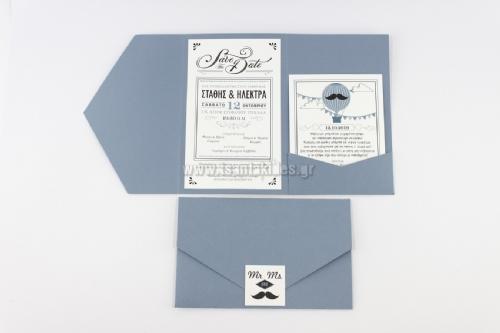 προσκλητήριο γάμου βάπτισης για αγόρι τρίπτυχο με κάρτα