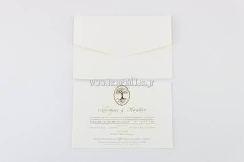 Προσκλητήριο γάμου με ανάγλυφο και χρυσοτυπία