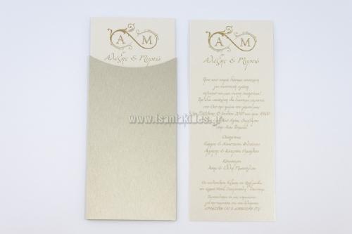 ιβουάρ χρυσό προσκλητήριο γάμου με το άπειρο