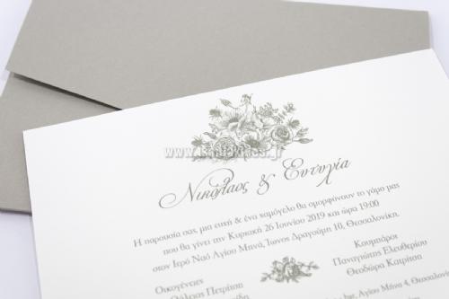 κλασσικό και πρωτότυπο προσκλητήριο γάμου