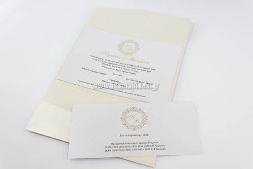 τρίπτυχο προσκλητήριο γάμου κομψό