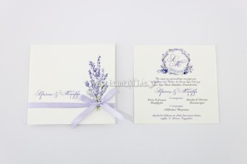 προσκλητήριο γάμου με λεβάντα και εκτυπωμένο φάκελο