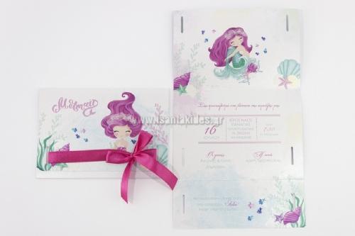 προσκλητήριο βάπτισης για κορίτσι δίπτυχο φουξ ροζ γοργόνα με μαλλία