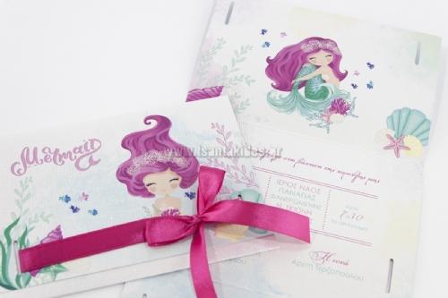 προσκλητήριο βάπτισης με κορδέλα για κορίτσι little mermaid