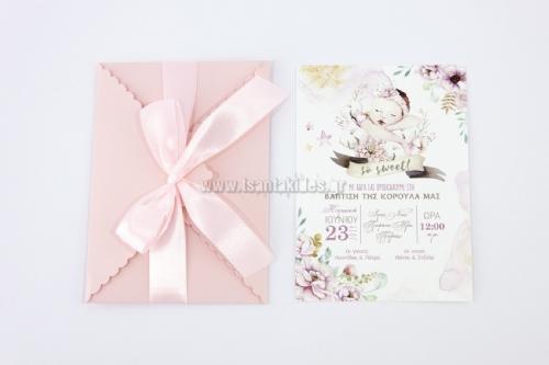 Προσκλητήριο φάκελο με κοριτσάκι ροζ μωράκι να κοιμάται με λουλούδια