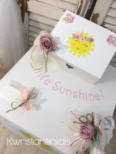 σετ βάπτισης για κορίτσι ζωγραφισμένο με ήλιο και λουλούδια
