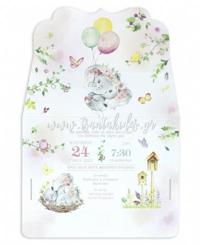 προσκλητήρια βάπτισης ρομαντικά ροζ παστέλ πουλάκια μπαλονάκια ροζ οργαντίνα